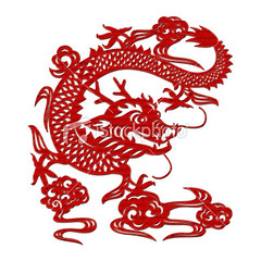 Chinese dragon (clipping path) (imagesstock) Tags: china abstract art animal silhouette sign yellow tattoo paper design ancient pattern dragon symbol drawing grunge year religion chinesenewyear parchment dirty clip stained canvas burnt luck empire backgrounds imagination characters spirituality 中国 春节 past mythology lunarnewyear textured 2012 traditionalculture 新年 chinesedragon pencildrawing aspirations chineseculture tribalart designelement 龙 classicalstyle 生肖 illustrationandpainting 农历新年 图腾 indigenousculture texturedeffect paintedimage eastasianculture 中国年 astrologysign 龙年 allegorypainting