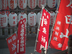 Red banners (kasa51) Tags: japan temple lu