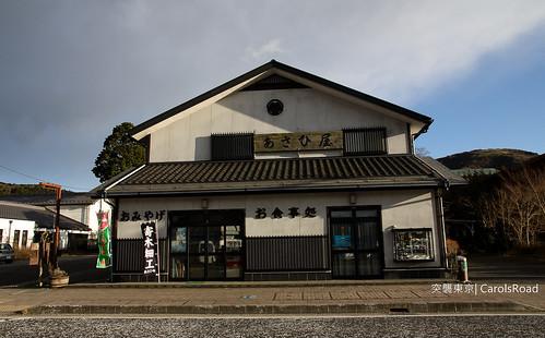 20111225-Tokyo-275P77