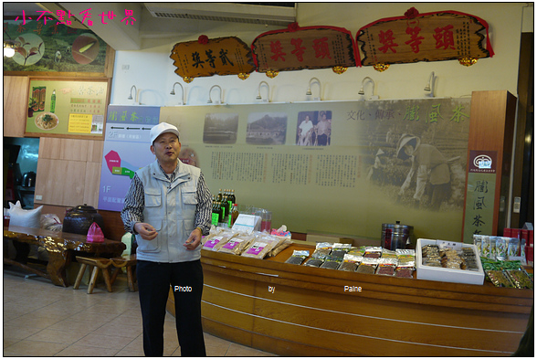 北埔光君茶葉博物館 (11).JPG