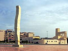 Dakhla Peninsula Monument