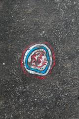 Ben Wilson (SReed99342) Tags: uk england streetart london art gum graffiti chewinggum benwilson