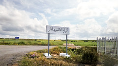 Smala de l'Emir Abdelkader     (habib kaki 2) Tags: monument algeria mascara algerie kada emir panneau smala sidi stle   mmorial   abdelkader     tighennif zmala   tighenif