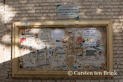 Modern Yazd II (10b travelling) Tags: city persian asia asien desert iran middleeast persia mosque oasis asie iranian masjid jame yazd 2014 zoroastrian neareast moyenorient naherosten jameh mittlererosten tenbrink carstentenbrink westernasia iptcbasic 10btravelling