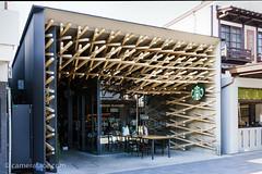 Starbucks @ Dazaifu (h3172010) Tags: japan fukuoka