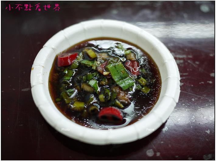 永和四海豆漿大王 (9).JPG
