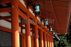 30016580 (wolfgangkaehler) Tags: roof lamp japan architecture asian temple japanese kyoto shrine asia architecturaldetail religion columns column lamps lantern shinto shintoshrine kyotojapan heianshrine roofdesign asianarchitecture japanesearchitecture