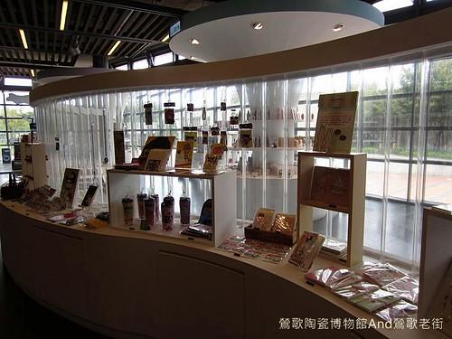 鶯歌陶瓷博物館And鶯歌老街-IMG_2996