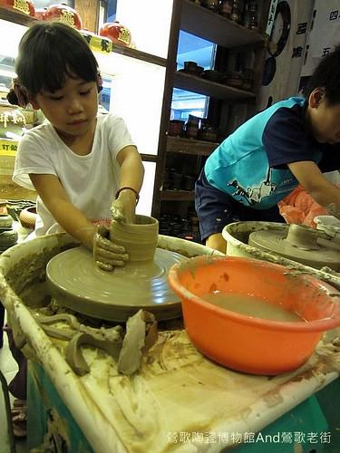 鶯歌陶瓷博物館And鶯歌老街-IMG_3068