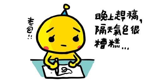 20111220卡尼爾MEN動能保濕系列