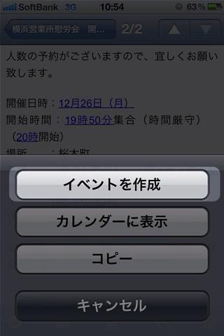 20111220110012