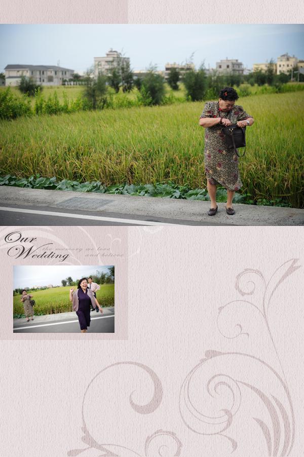 20111119book24