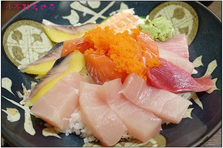 桃園太田屋家庭式日式料理