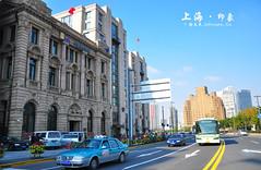 DSC_9696 (JOHNSON_) Tags: china asia shanghai prc     cityview shanghai