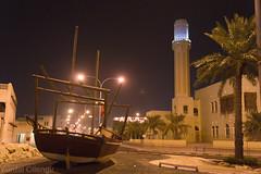 doha.jpg (y.cilengir) Tags: doha qatar 2010 quatar winterurlaub2010