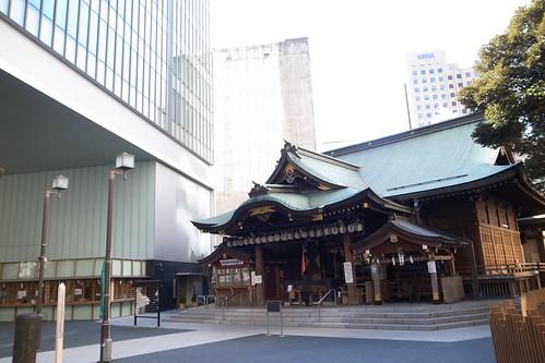 Kotohira-Gu Shrine and Tower, Toranomon, Tokyo