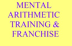 MentaArithmetic (Abacus-Vedic Maths) Tags: training abacus franchise soroban mentalmaths rapidmaths speedmaths abacusfranchise vedicmaths fastmaths abacustraining quickermaths powermaths miraclemaths easymaths abacusclasses vedicmathsclasses vedicmathstraining vedicmathsfranchise