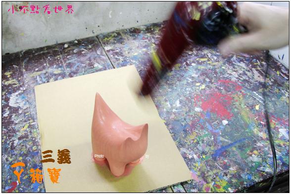 三義壓箱寶 (13).JPG