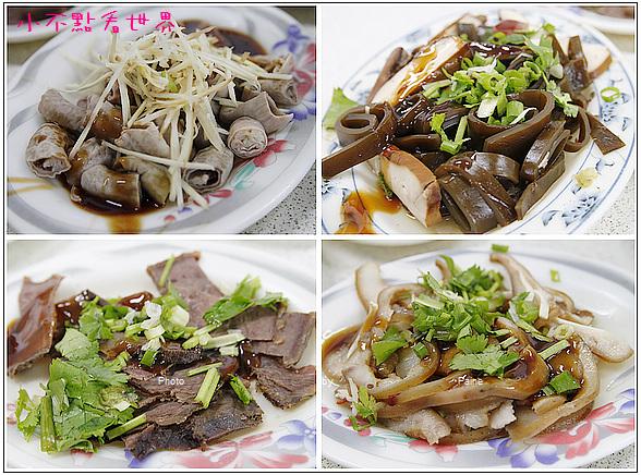 三義金榜麵店 (7).JPG