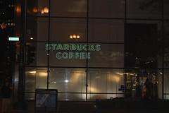 STARBUCKS (koborin) Tags: travel chicago coffee night illinois il starbucks southwabashavenue eastadamsstreet