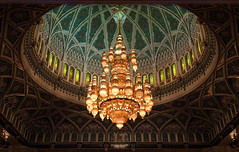 Inside the Grand Mosque (kate willmer) Tags: travel roof light building architecture mosque ceiling chandelier oman muscat grandmosque