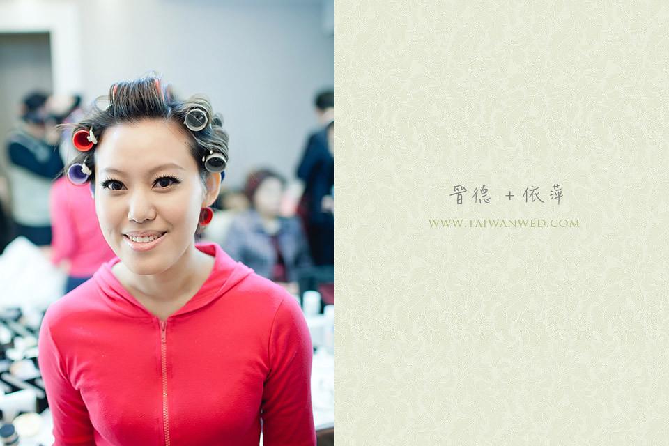 晉德+依萍-011