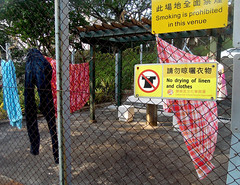 No Drying of Linen and Clothes (cowyeow) Tags: silly sign fence asian hongkong weird crazy funny asia notice dumb failure dry rules clothes laundry engrish irony stupid wtf chinglish ironic cantonese  kowloon rule funnysign drying allowed fail unlawful kowloonbay ngauchiwan funnychina funnyhongkong chinesetoenglish