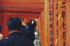 Thousand Torii (yuu@photography) Tags: beautiful japan canon turkey photography eos amazing cool kyoto 7d torii shintoshrine