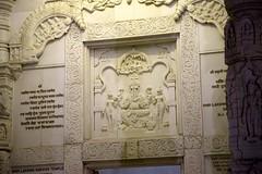Visiting Birla Lakshmi Narayan Temple 41