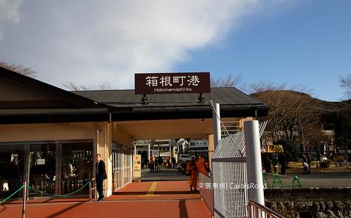20111225-Tokyo-271P76