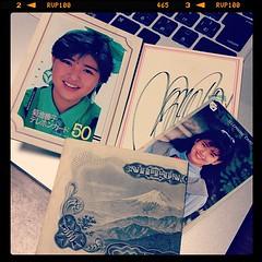 菊池桃子と南野陽子のテレホンカードが出てきた。五百円札が間に挟まって(笑)