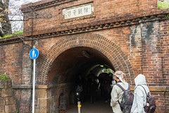 BM7Q2552.jpg (Idiot frog) Tags: autumn red color building brick green fall leaves yellow japan architecture season japanese maple kyoto arch seasonal tunnel nanzenji peopleandpaths