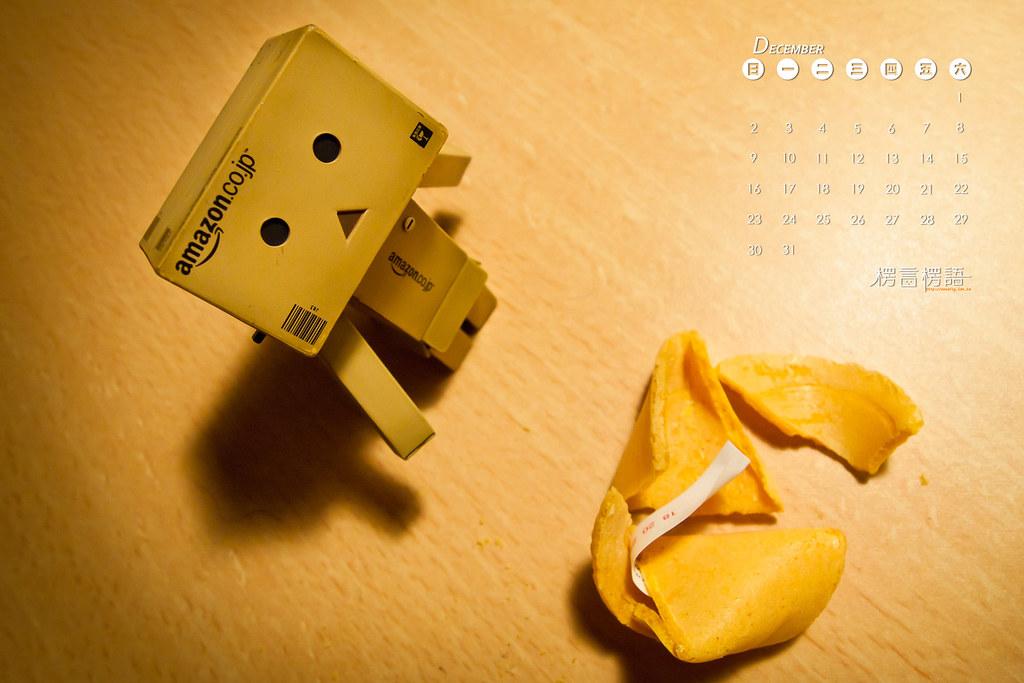 2012年月曆-阿楞