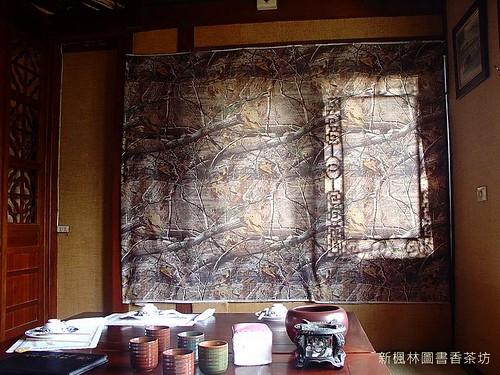 新楓林圖書香茶坊-DSC01729