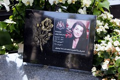 Photo Ceramic of Princess Leila Pahlavi of Iran (S. Ruehlow) Tags: friedhof paris france cemetery grave graveyard tomb grab cimetiere passy grabanlage cimetiredepassy passycemetery
