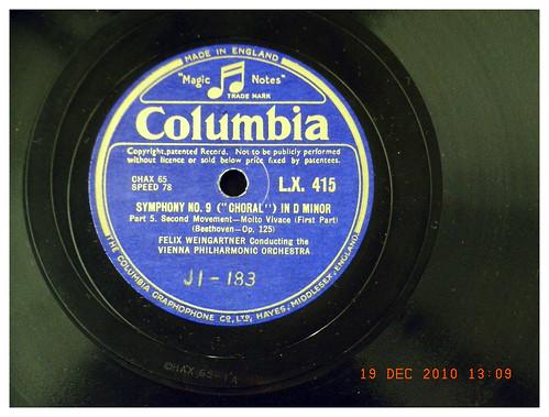 《蓄音器の音》聴きませんか - くまもとの風スペシャルにSPレコードと蓄音機を楽しむ会が出演 - 2011/12/16