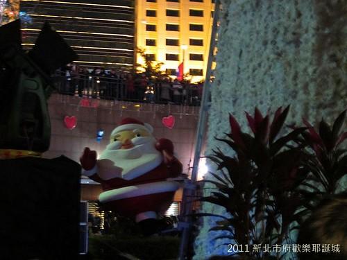2011新北市府歡樂聖誕城-IMG_3652