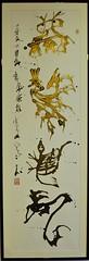 1 - Muse Guimet Sho2 100 matres calligraphes contemporains du Japon Aihara Usetsu Rimpo Kiryu (dans le style antique des carapaces) (melina1965) Tags: paris nikon december calligraphy iledefrance dcembre calligraphie 75016 museguimet 2013 d80 16mearrondissement calligraphiejaponaise