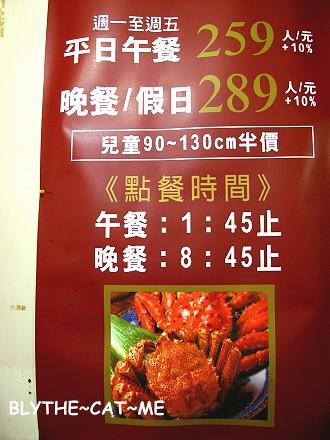福利餐廳 (5)