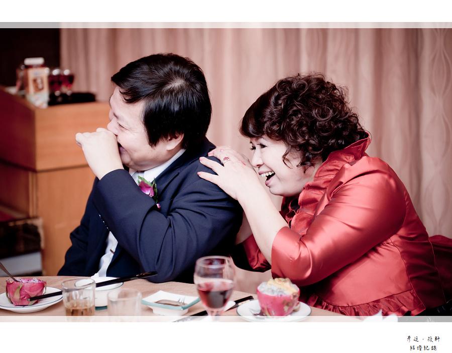 彥廷&筱軒_100