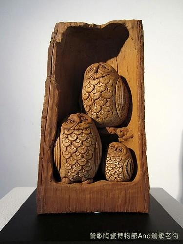 鶯歌陶瓷博物館And鶯歌老街-IMG_3050