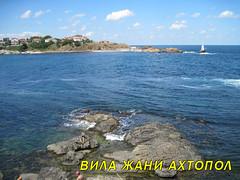 . (bg.ahtopol) Tags:        ahtopol                 bungala ahtopolvila ahtopolbungala