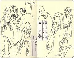 airport01 (marin71) Tags: art sketch drawing illustratiob urbansketchers
