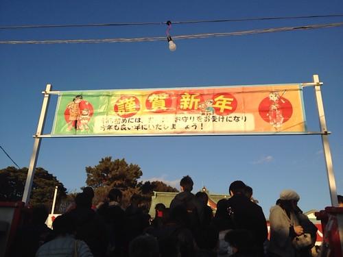 2012-01-02 021