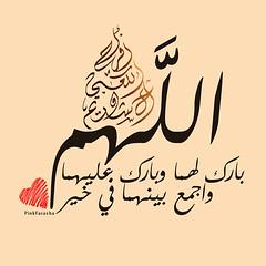 IMG_#1 (-PinkFarasha.*) Tags:   alk3bi pinkfarasha alshraim   waitingherbigday 2ndfeb2012
