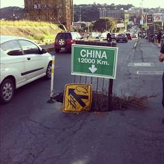 El Hueco de Los Ruices (Globovisin) Tags: china facebook hueco hoyo losruices