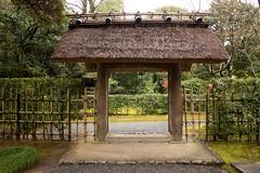 Kyoto Katsura Imperial Villa (2)