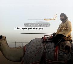 (Mayed Hamad (  )) Tags: