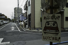 wait! (elmar35) Tags: street japan tokyo sigma dp1 dp1s