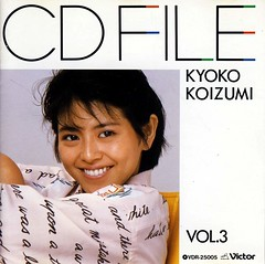 CD FILE3
